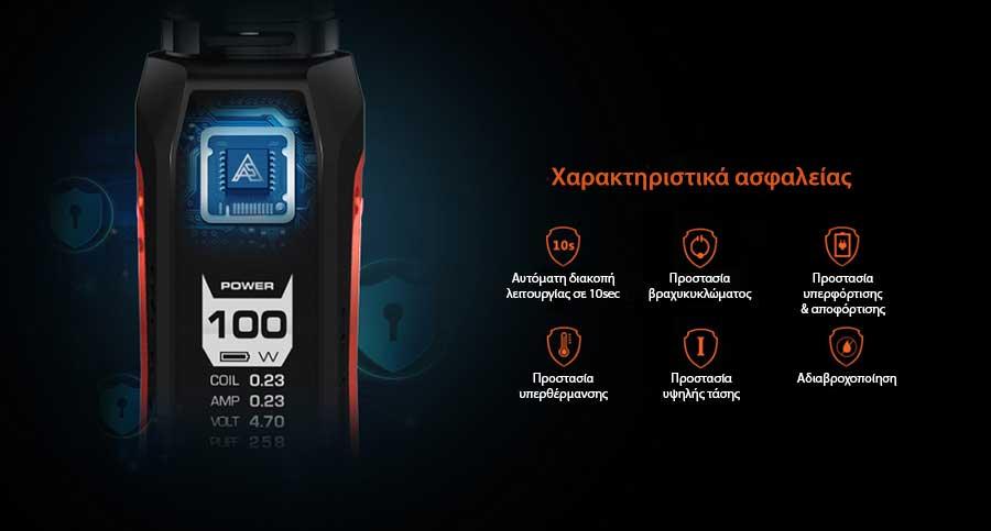 Geek Vape Aegis Solo 100W | Mods Ηλεκτρονικού Τσιγάρου στο Playcenter.gr